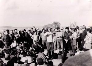 Vaga Pagesa 1977