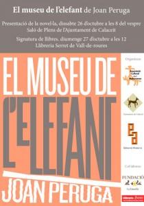 Museu de l'Elefant